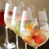 色鮮やかなワインカクテル