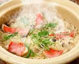 金目鯛の土鍋ごはん(4~5人前) ※出来上がりまで40分かかります。