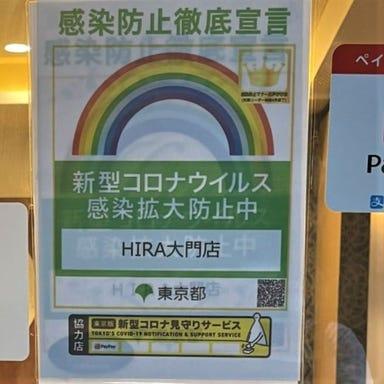 貸切アジアンダイニング Hira(ヒラ)大門店  コースの画像