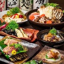 最高級比内地鶏宴会コースは2998円~