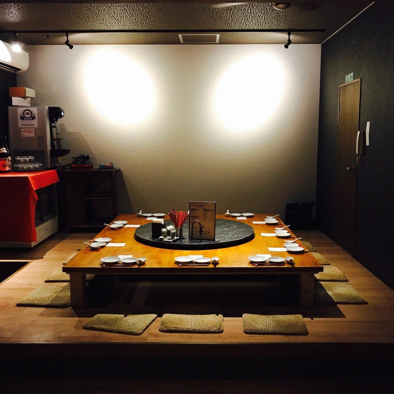 四川廚房 美