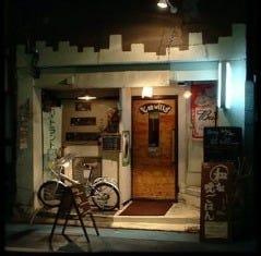 Dining Bar at will