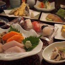 ◆四季折々の食材を美酒とともに堪能