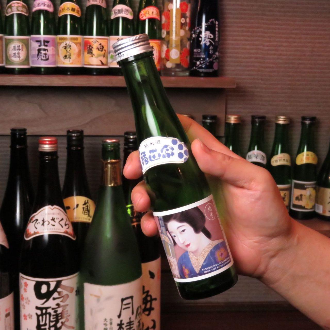 飲みきりサイズの日本酒をお手軽に