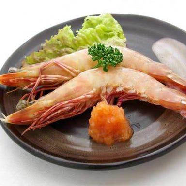 炭火焼肉牛藩 北本町店  メニューの画像
