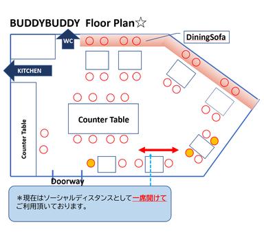 BUDDY BUDDY  店内の画像