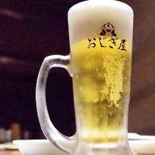 石焼 皮塩とビールの相性は抜群!