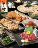 【少人数の飲み会でもOK!】 充実したコース料理をご用意!