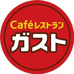 ガスト 銀座インズ店