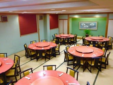 中国料理 稲吉屋  こだわりの画像