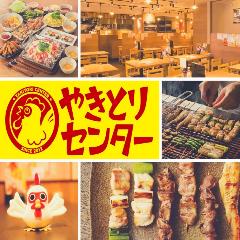 やきとりセンター 新宿歌舞伎町一番街通り店