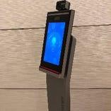 非接触型の検温器の設置