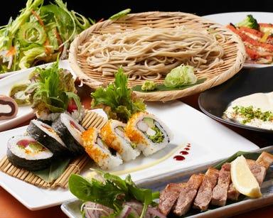 Japanese Soba DINING 舞天 本店 コースの画像