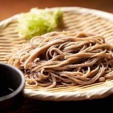 自家製・本格 日本蕎麦