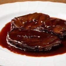 国産牛ホホ肉のワイン煮