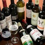 パーティには、スペインのボトルワインもどうぞ。