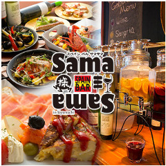 スペインバル SamaSama