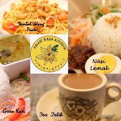 Asian Rasa Kitchen(アジアン・ラサ・キッチン)