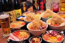 ◆【2時間食べ放題&飲み放題】お好み焼き&もんじゃコース《全37品》|宴会・パーティー