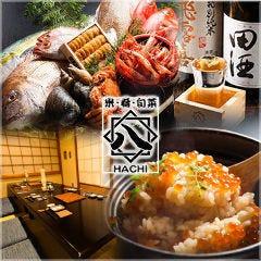 米・肴・旬菜 八HACHI