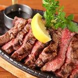 牛ハラミ肉のグリルステーキ