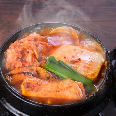 カルビ丼とサムギョプサルの美味しい店 ぶた韓 朝日店 メニューの画像