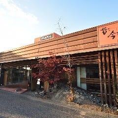 海鮮寿司居酒屋 すだちや 松永店