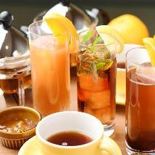 豊かな香り広がる『紅茶×カクテル』