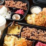 ◇ ふっくらもちもち熟成玄米 ◇ ランチプレートやテイクアウト限定BOXでお楽しみください