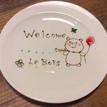 ご予約のお客さまはウェルカムプレートでお出迎え☆