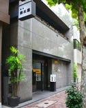 東京築地本店 (博多本店は明治43年創業の老舗)
