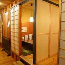 様々な用途に合わせた大小個室充実