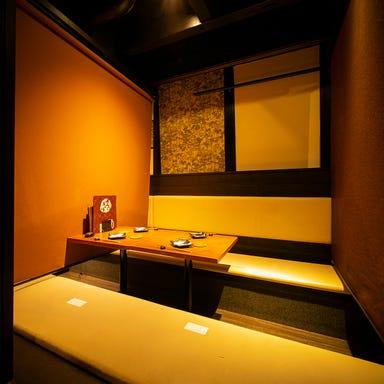 京町家個室 なごみ 煉 烏丸店 こだわりの画像