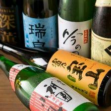 種類いろいろ!美酒と料理を楽しむ