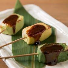京生麩の味噌田楽