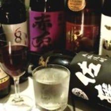 松山市駅前すぐ 雨天も安心の居酒屋