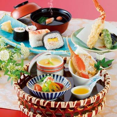 かに道楽 京都北白川店  コースの画像