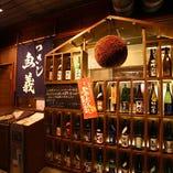 日本酒の取り揃え数は40種類以上!