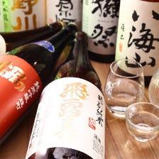 厳選した日本酒を週替りでご用意