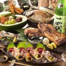 日本酒飲み放題付ご宴会プラン