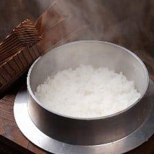 釜で炊き上げる厳選されたお米