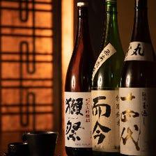 30種類以上!兵庫地酒にこだわり!