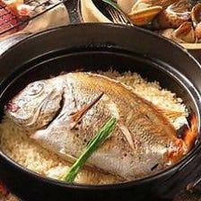 【2時間飲み放題付】鮮魚/名物!七輪焼き & 炊きたて!『鯛めしコース』<全9品>