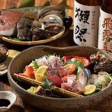【2時間プレミアム飲み放題付】淡路天然鮮魚/七輪焼き/選べるご飯『華やぎコース』<全10品>