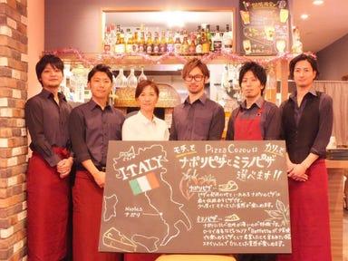 石窯ピザのイタリアン Pizza Cozou 横浜関内 メニューの画像