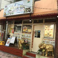 AsianDining&Bar SITA~RA シターラ