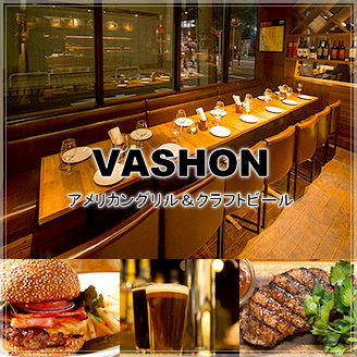 VASHON アメリカングリル&クラフトビール 芝公園店