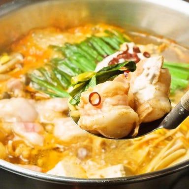 九州郷土料理&本格和食 おいどん 渋谷店 コースの画像