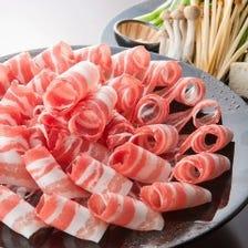 ★当店イチオシ! 【1】六白黒豚しゃぶしゃぶ(鍋野菜盛付)