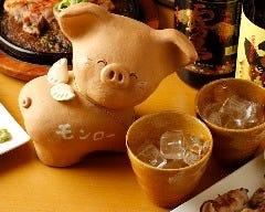 豚肉専門 居酒屋 モンローの家